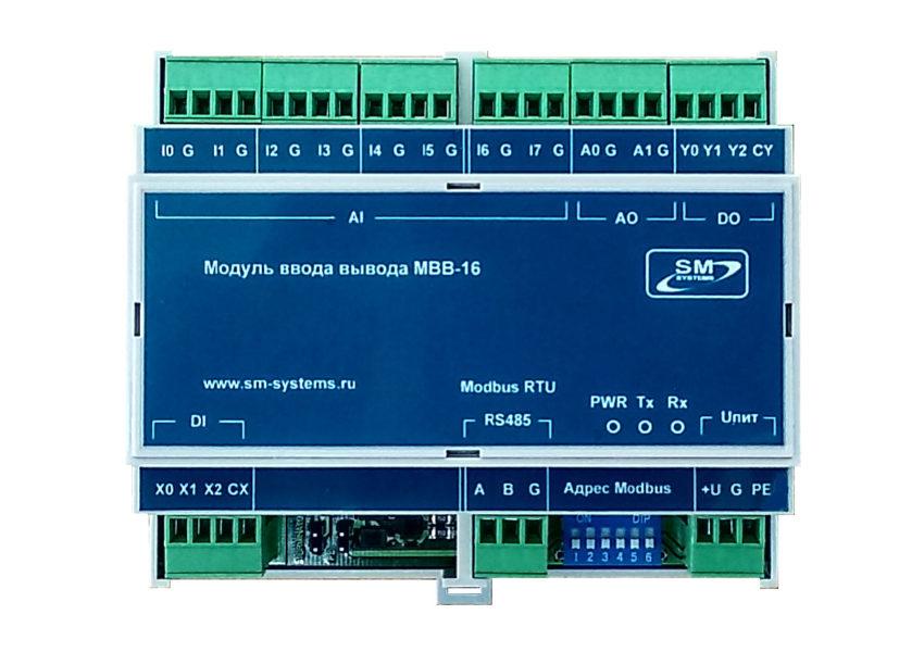 Модуль ввода-вывода МВВ-16